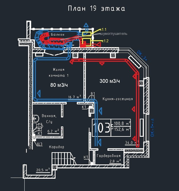 Квартира башня свободы