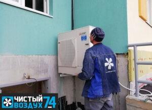 Холодоснабжение